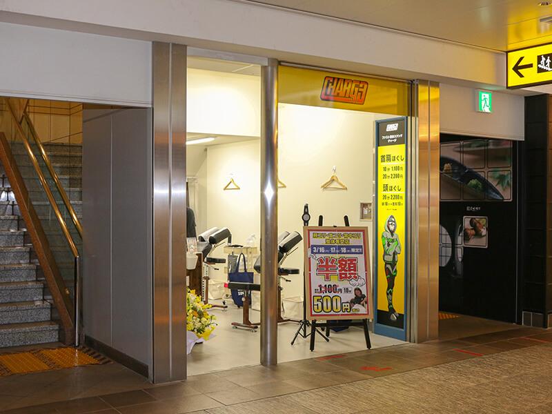 [写真]東京駅黒塀横丁店